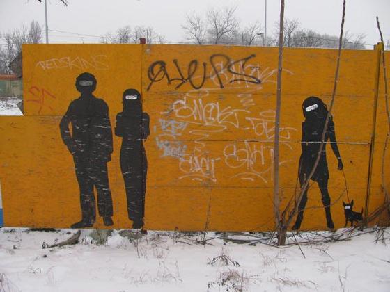 """Kispest, a nem épülő Neocenter helye - <a href=""""http://www.faceb"""