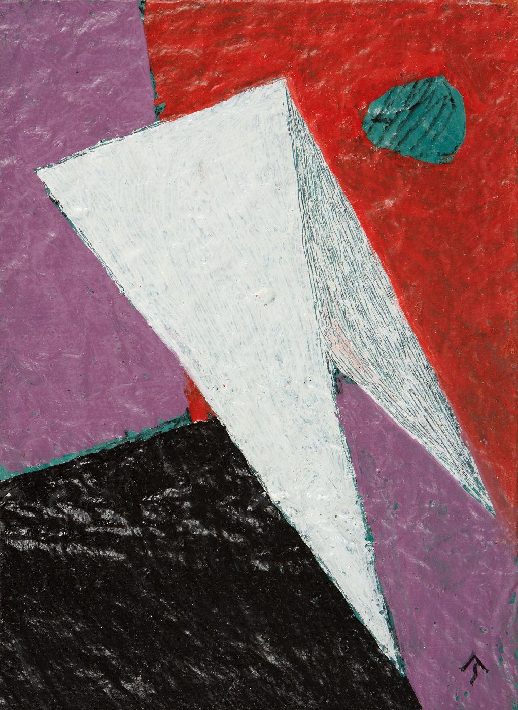 IMG 0017 1 Aknay János- Kitörés - 1998